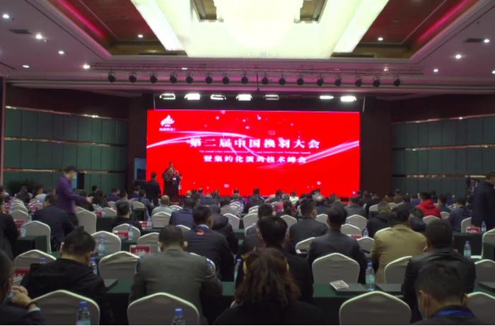 仙普爱瑞受邀参加中国第二届换羽大会暨集约化蛋鸡技术峰会